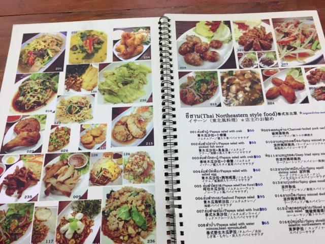 タニヤから近いタイ人にも人気のタイ料理屋さんは年中無休通し営業!