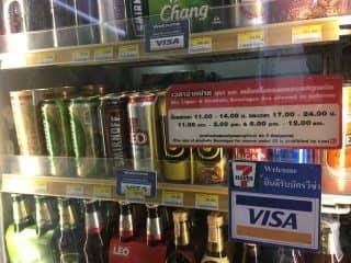 酒類販売の時間規制があるタイだけどお酒が買えちゃうお店や飲み屋さん