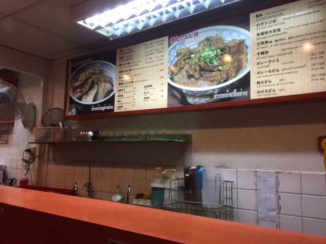 タニヤの味@皆知ってるタニヤ名物な牛丼屋さんは安くて早くて旨い!
